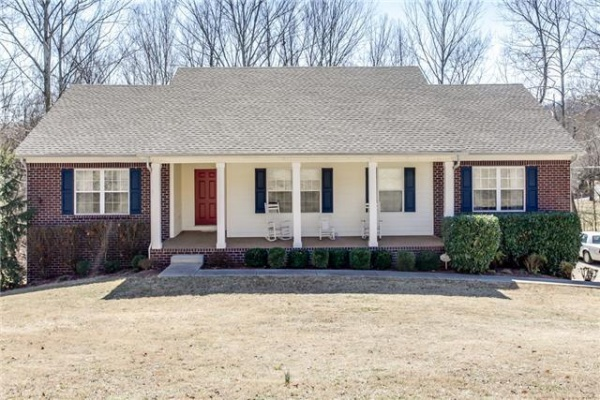 Move-in ready ranch with basement beckons